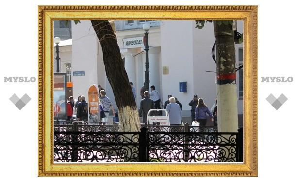 В Туле «заминировали» автовокзал