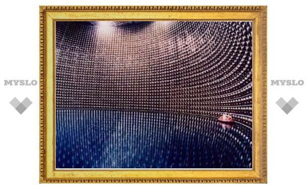 Физики придумали новую элементарную частицу