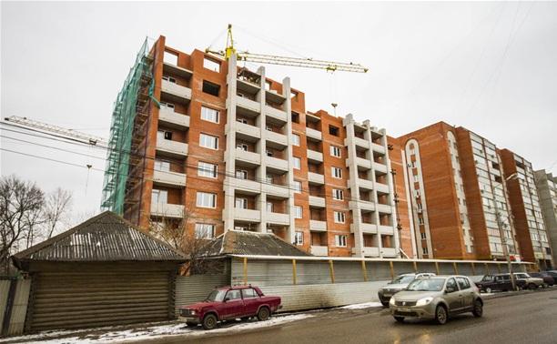 Комфортное жилье от  ООО «Стромсервис плюс»