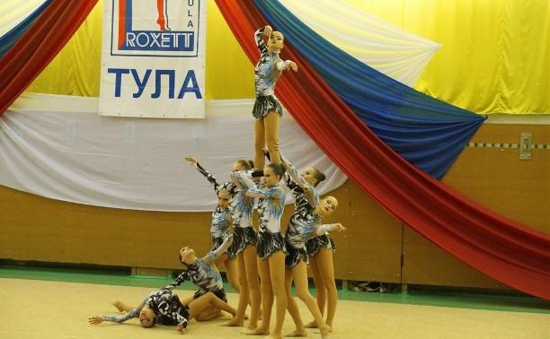 Тульский «Роксэт» занял призовые места на турнире по эстетической гимнастике