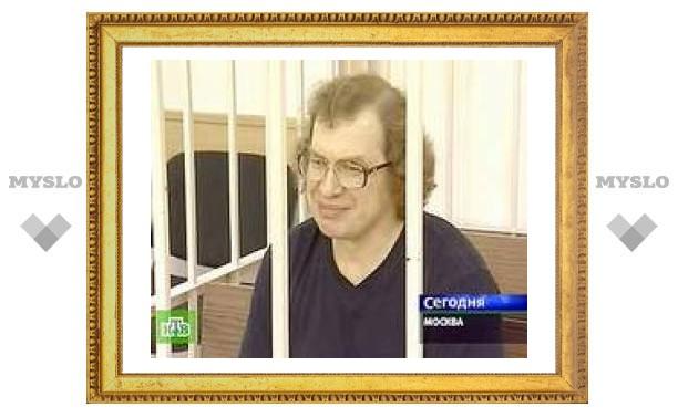 Мавроди приговорен к 4,5 годам заключения