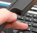 С 13 ноября телефон единой диспетчерской службы в Туле изменится