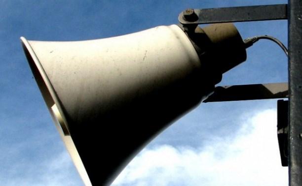 В Туле демонтировали громкоговорители радио «Город»