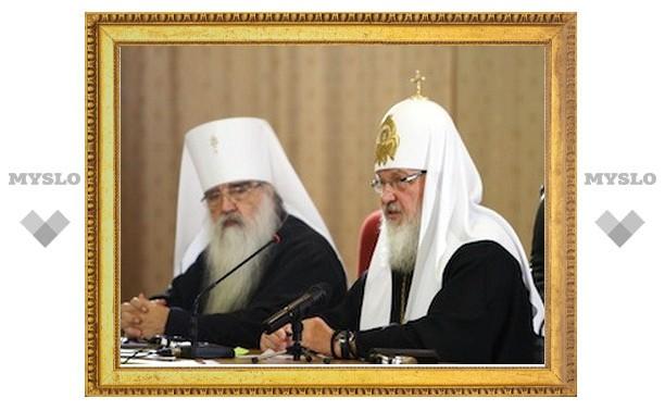 Шестая международная богословская конференция «Жизнь во Христе» открылась в Москве