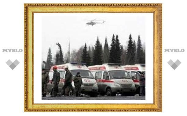 """Ростехнадзор нашел 42 виновных во взрыве на """"Ульяновской"""""""