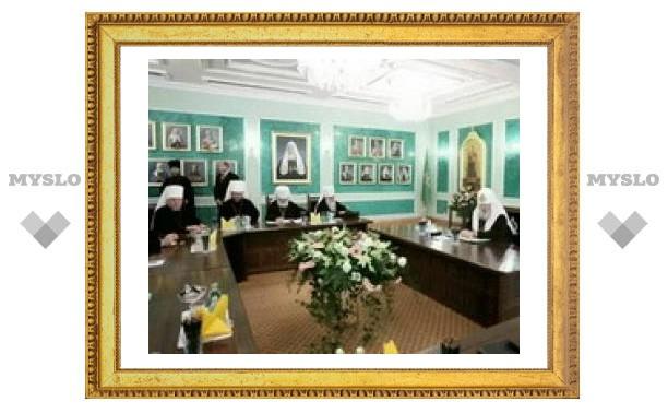 РПЦ отказалась объединяться с православными Абхазии и Южной Осетии