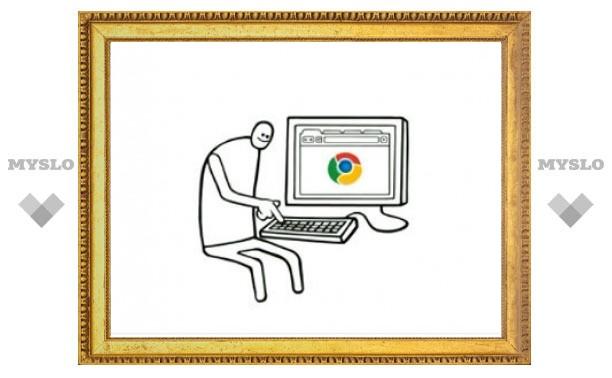 Acer в июне покажет устройства на Chrome OS