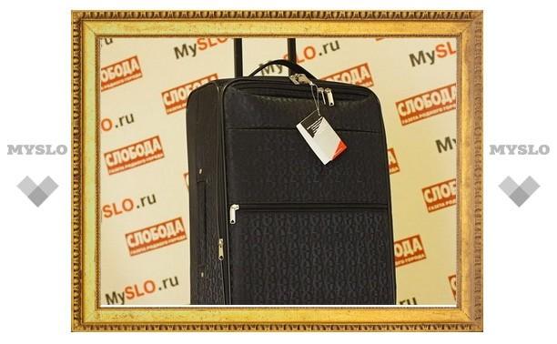 MySLO.ru расстается с чемоданом