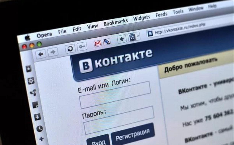 Жителя Кимовска осудили за размещение нацистской символики