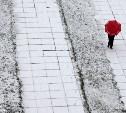 МЧС предупреждает о гололеде и мокром снеге