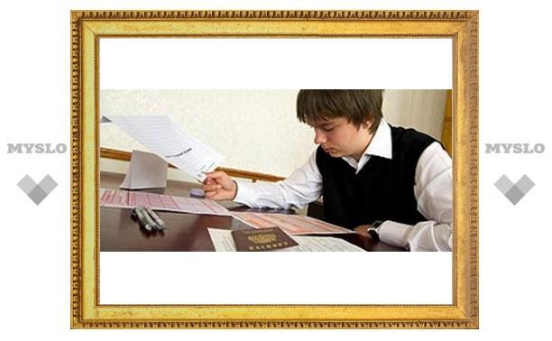 558 тульских школьников не сдали ЕГЭ