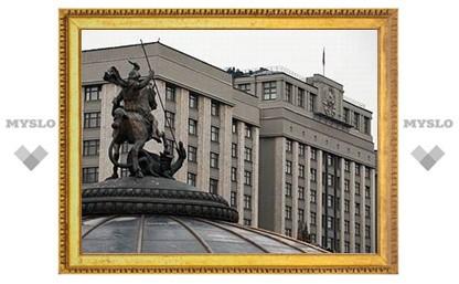 Госдуме посоветовали отклонить предложение о взыскании налогов без суда