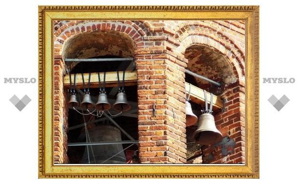 В одном из старейших храмов Тульской области вновь зазвенят колокола