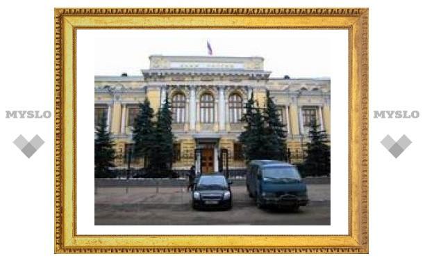 Валютные резервы России уменьшаются на два миллиарда долларов в день