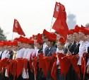 Президент подписал указ о создании «Российского движения школьников»