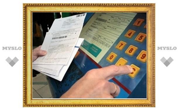 В Туле запретят платежные терминалы?