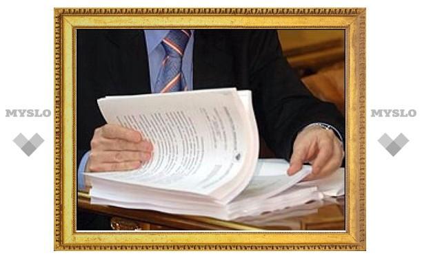 В Туле проведут ревизию федеральных объектов