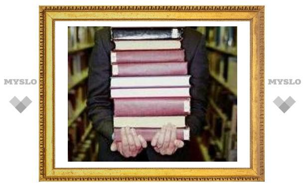 Ленинская библиотека в Туле получила президентский грант