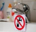 Где 26 апреля в Туле не будет воды