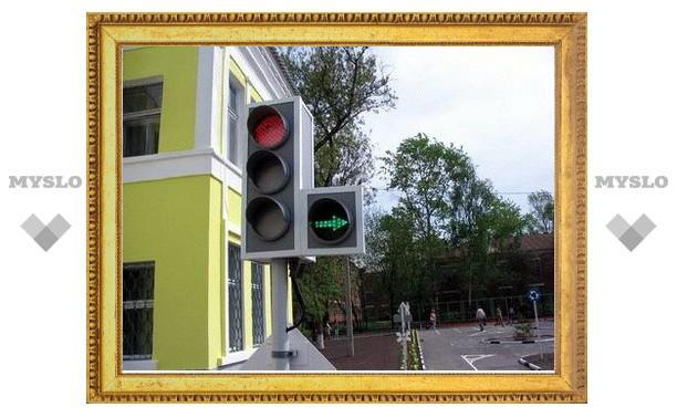 В Туле появятся постоянные «зеленые стрелки»