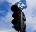6 июня в Туле отключат несколько светофоров