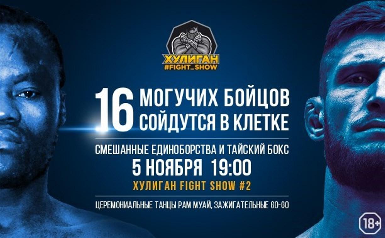 Жан Пьер Амба Мволо приглашает туляков на Хулиган Fight Show #2