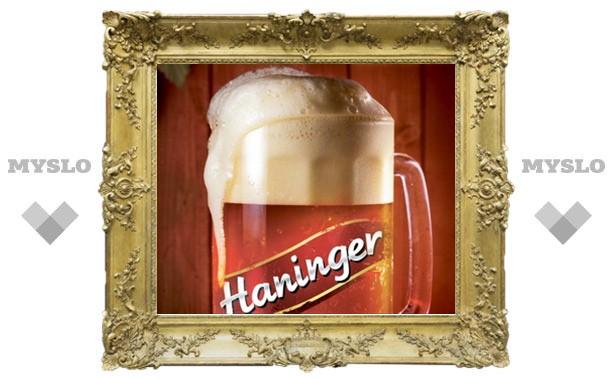 «Haninger» становится ближе!