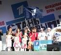 Для юных туляков спели участники «Голоса»
