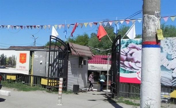 Земля бывшего рынка «Криволученские встречи» выставлена на аукцион