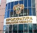 Скандал с отключением горячей воды в Петровском: на УК завели уголовное дело