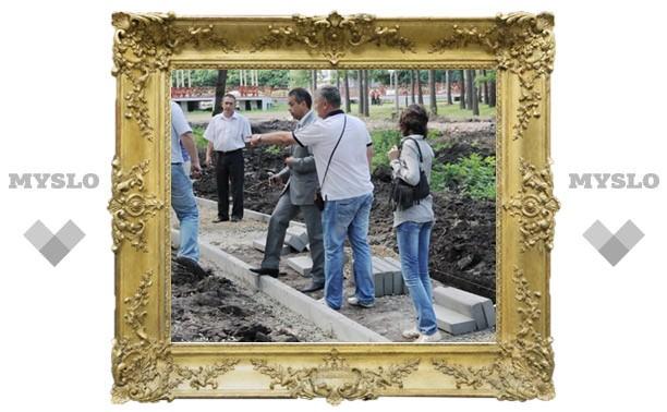 Новомосковский Детский парк преображается