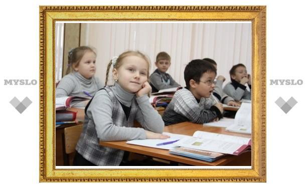 Необходимо ли изучение этики и религии в тульских школах?