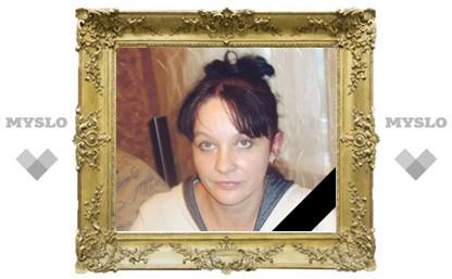 Семье погибшей на пожаре тулячки срочно нужна помощь: «Слобода» уже помогла Захаровым. Присоединяйте