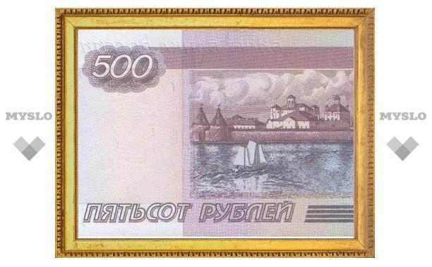 Выпуск новых 500-рублевок отложили на 2012 год