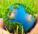 В Донском выберут лучших авторов экологических инициатив