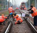 В Тульской области из-за ремонта частично перекроют железнодорожные перегоны