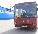 В Туле водителям автобусов, троллейбусов и трамваев повысили зарплату