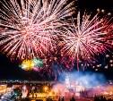 Туляки поздравляют город с 870-летием