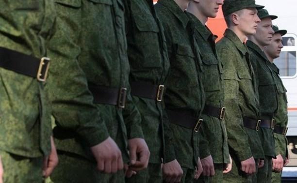 В Тульской области на военную службу в апреле-июле призвано около 1600 человек