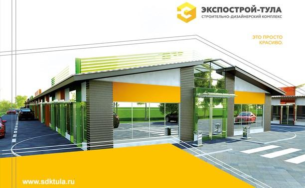 В «Экспострой-Тула» у вашего бизнеса — большое будущее!