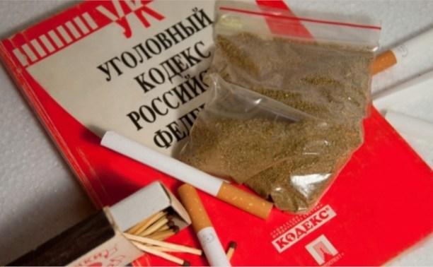 В Общественной палате предложили лицензировать курительные смеси