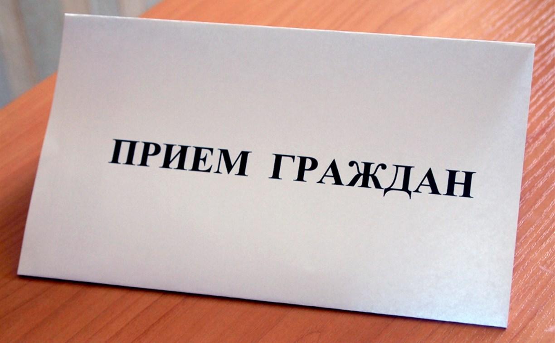 Туляков проконсультируют по вопросам деятельности Следственного комитета РФ