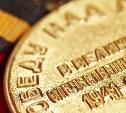 Ветеранам вручат юбилейные медали к 70-летию Победы