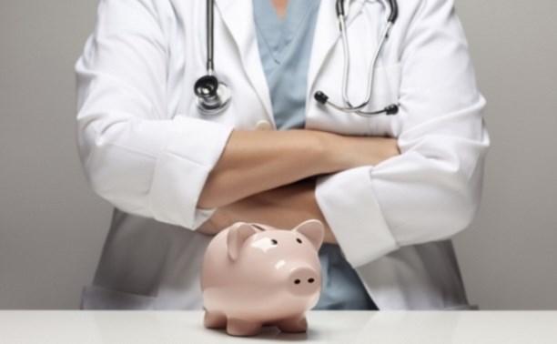 Ольга Аванесян о деньгах: «Зарплату тульских и московских врачей сравнивать нельзя»