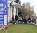 Прокуратура региона рассказала, как банки нарушают законы