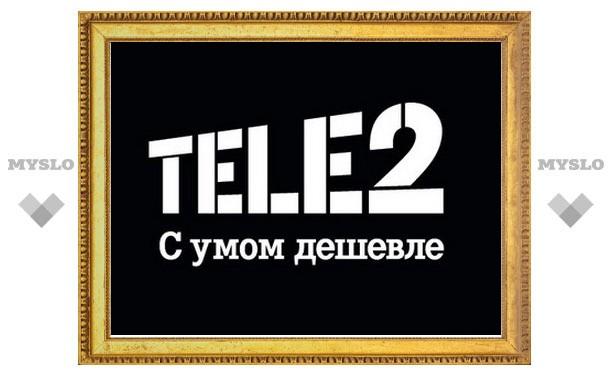 Tele2 не продают свой бизнес в России