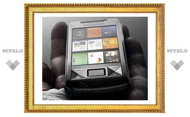 Sony Ericsson создает смартфон нового поколения