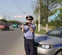 Тульских автолюбителей на выходных ждут сразу четыре рейда ГИБДД