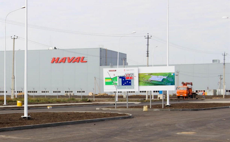 В Тульской области на заводе Haval первую машину планируют выпустить в феврале 2019 года