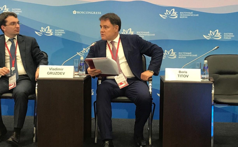 Владимир Груздев провел сессию на Восточном экономическом форуме